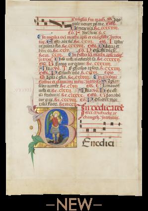 Third Bessarion Master (active Lombardy third quarter of 15th century) , Ferrara, Bologna, 1450–1460