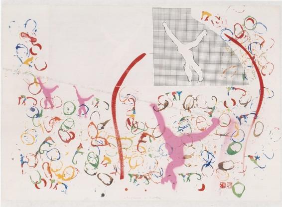 Alighiero Boetti, Mille Gibboni di Tutti i Colori, 1984