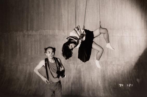 Nobuyoshi Araki, Untitled (Photo-Manic Big Diary), 1994