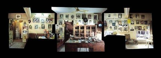 Objects of Study / Studio Sheherazade - Reception Space, 2006