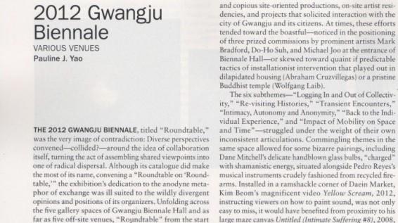 2012 Gwangju Biennale
