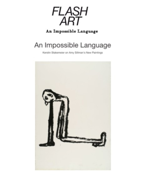 An Impossible Language - Kerstin Stakemeier on Amy Sillman's New Paintings
