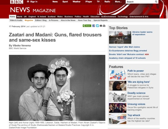Zaatari and Madani: Guns, flared trousers and same-sex kisses