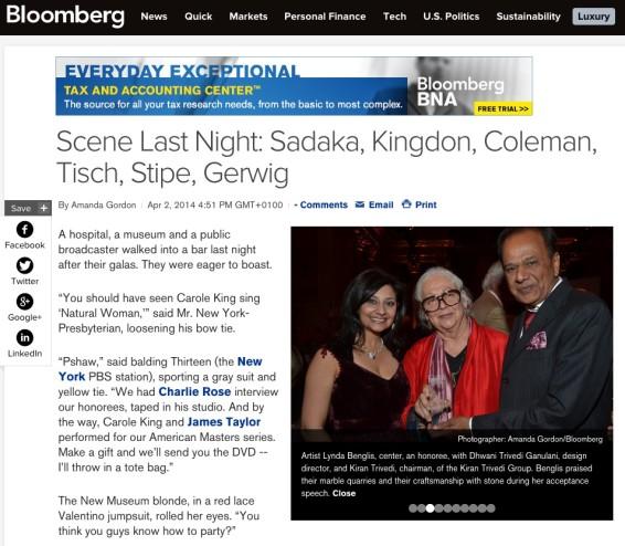 Scene Last Night: Sadaka, Kingdon, Coleman, Tisch, Stipe, Gerwig