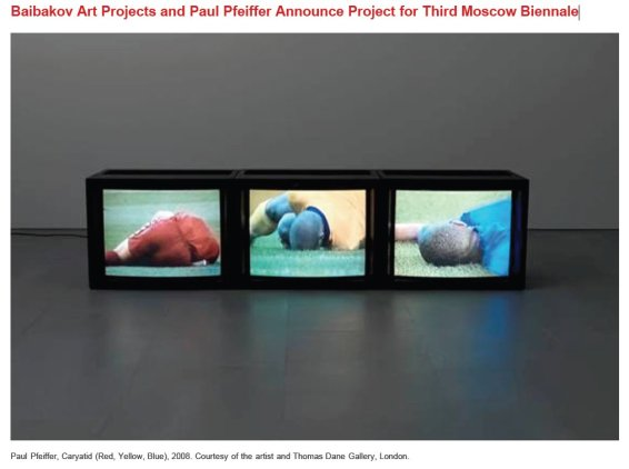 Baibakov Art Projects and Paul Pfeiffer Announce Project for Third Moscow Biennale