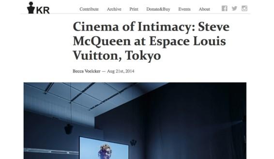 Cinema of Intimacy: Steve McQueen at Espace Louis Vuitton, Tokyo