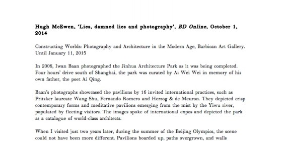 Lies, damned lies and photography