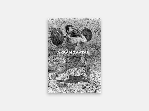 Akram Zaatari: The Uneasy Subject