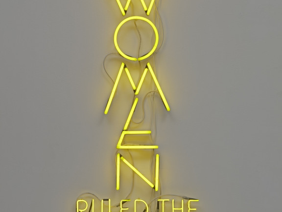 Yael Bartana - What If Women Ruled the World, 2016