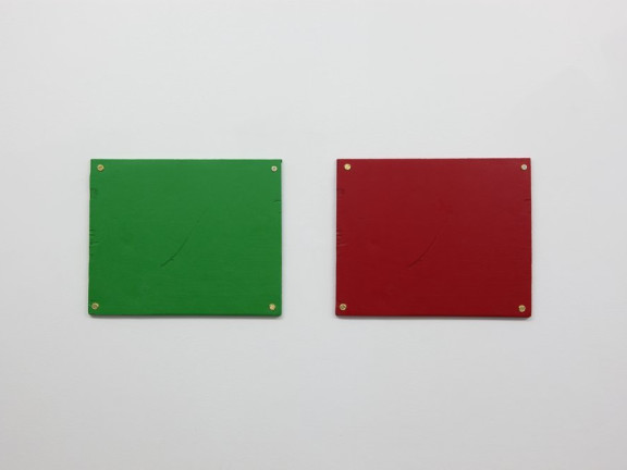 Investigation # 67 - One green, one Red, 2009