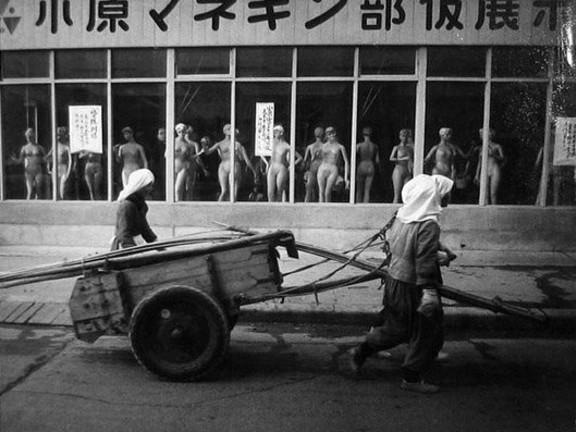 Osaka, 1960