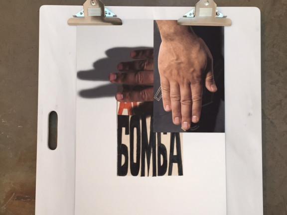 Clip (Bomba, uniform, shoes with springs), 2015