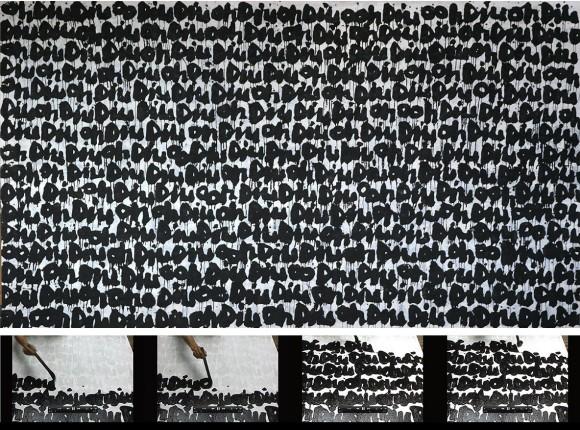 Oh Diu, 2004, Colour, sound, 3'  (loop)