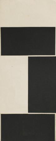 Espaço Modulado, 1958