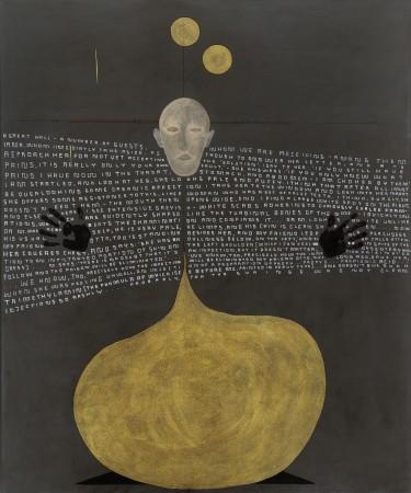 Thomas Zipp, A.B.: Dream of July, 2014