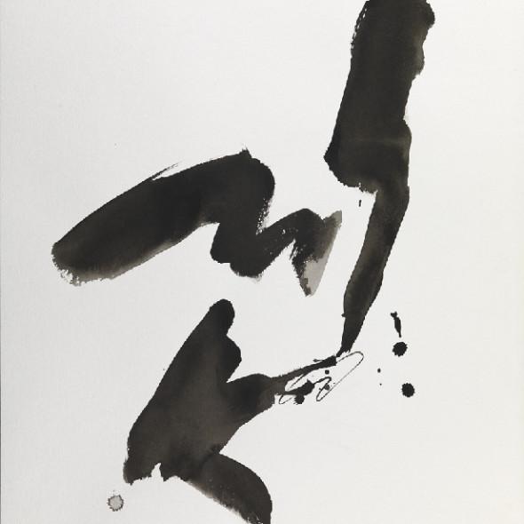 Georges Bernède, P013 - Composition, 1991