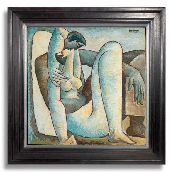 Syed Sadequain - Couple in an Embrace, c.1958