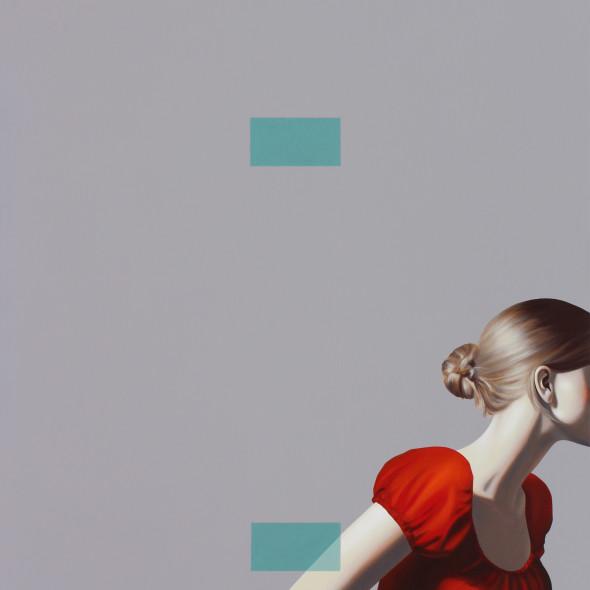 Erin Cone, Impulse