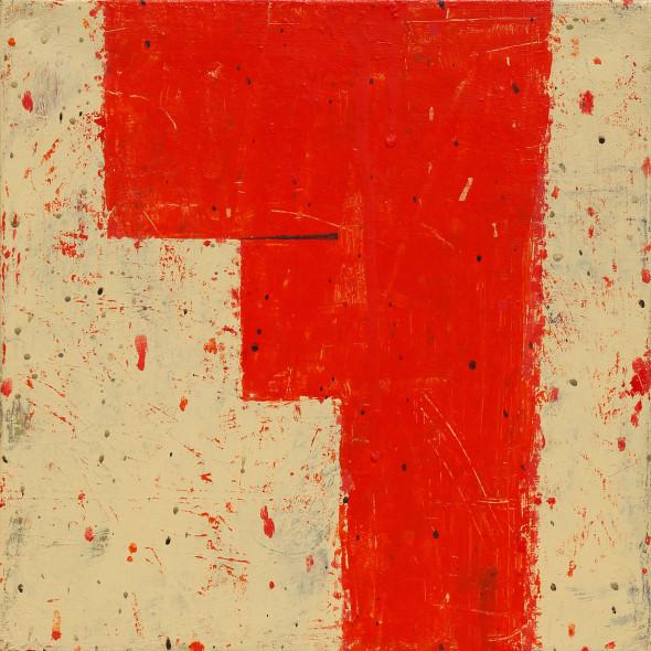 Kevin Tolman, Red Ziggurat