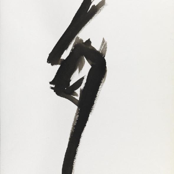 Georges Bernède, P010 - Composition, 1991