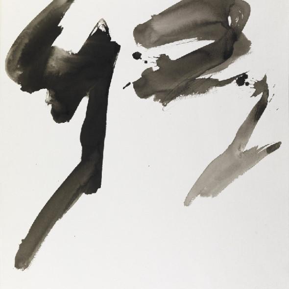 Georges Bernède, P018 - Composition, 1993