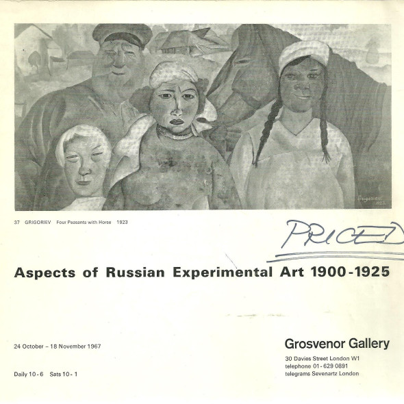 Aspects of Russian Art