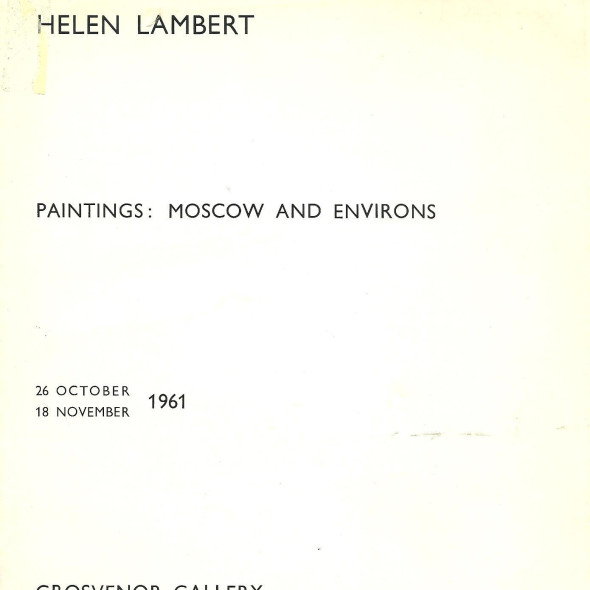 Helen Lambert Paintings: Moscow and Environs