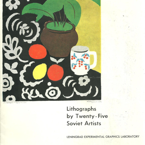 Lithographs by Twenty-Five Soviet Artists Leningrad Experimental Graphics Laboratory