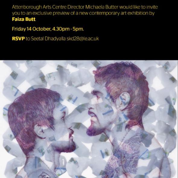 Faiza Butt | Paracosm | Attenborough Arts Centre