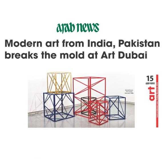 Indian and Pakistani Art at Art Dubai 2018