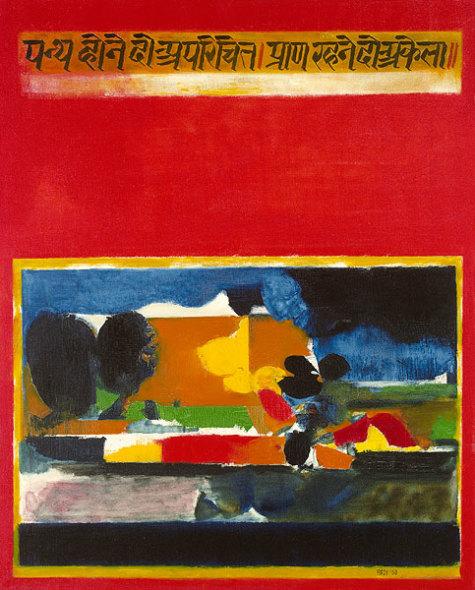 Sayed Haider Raza, Panth (Chemin), 1968