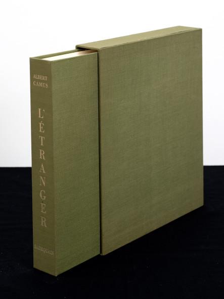 Syed Sadequain, L'Etranger, 1966