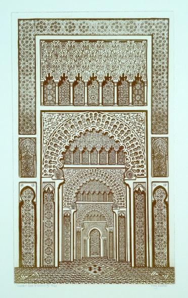 Golden Door Morocco 2