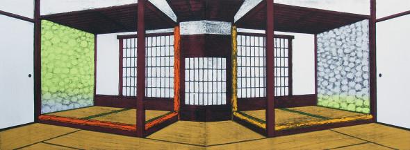 Mirror Room, Zan Getsu