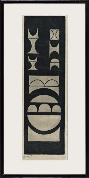 Anwar Jalal Shemza 1928-1985Untitled, 1959 Unique woodblock print on paper Signed, dated and inscribed 1/1, verso signed and dated 54 x 17 cm 21 1/4 x 6 3/4 in
