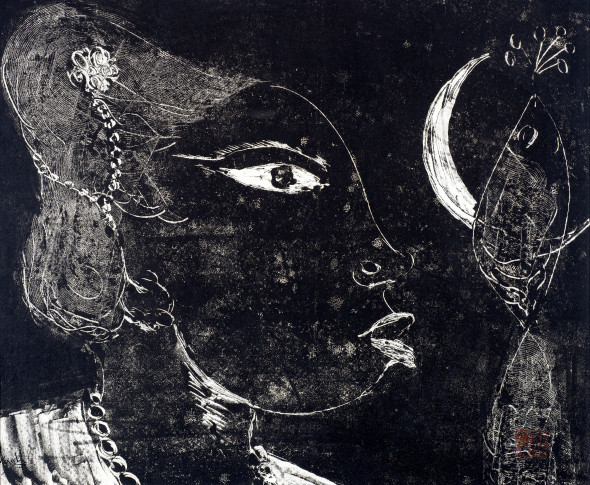 Ibrahim Wagh 1932-2013Untitled (Woman with Moon and Fish), c.1965 Unique etching on paper Signed 'Wagh' lower left 32 x 38.5 cm 12 5/8 x 15 1/8 in