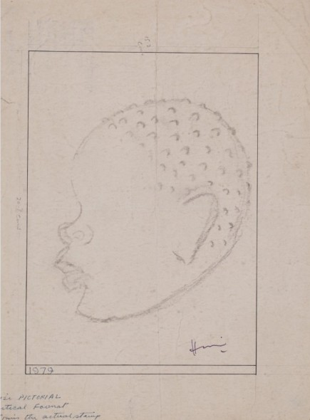 Maqbool Fida Husain, Untitled (Head Study)