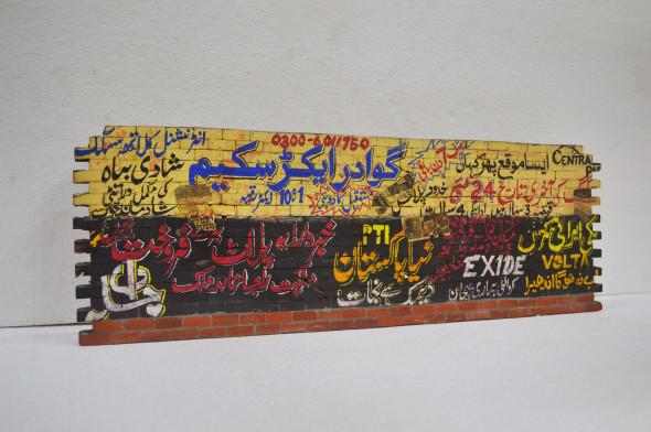 Noor Ali Chagani, Wall, 2016