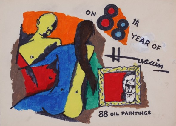 Maqbool Fida Husain, Untitled (Husain at 88)