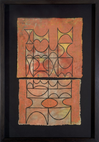 Anwar Jalal Shemza 1928-1985Untitled (Composition on Orange), 1959 Oil on linen Signed and dated upper left 52.5 x 30.5 cm 20 5/8 x 12 1/8 in