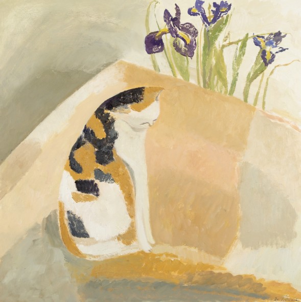<span class=%22title%22>Margot and the Iris</span>