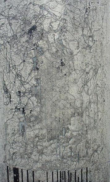 Antonio Puri, Mudra 7