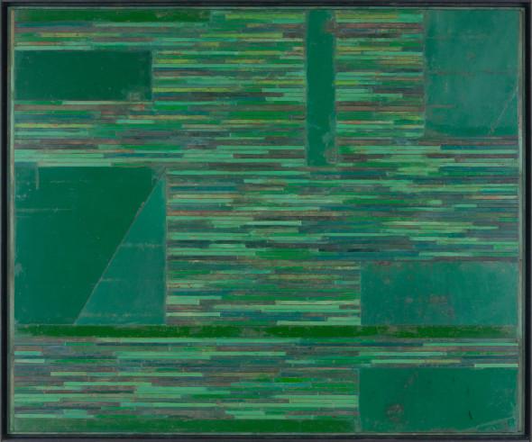 Randall Reid, Green Field