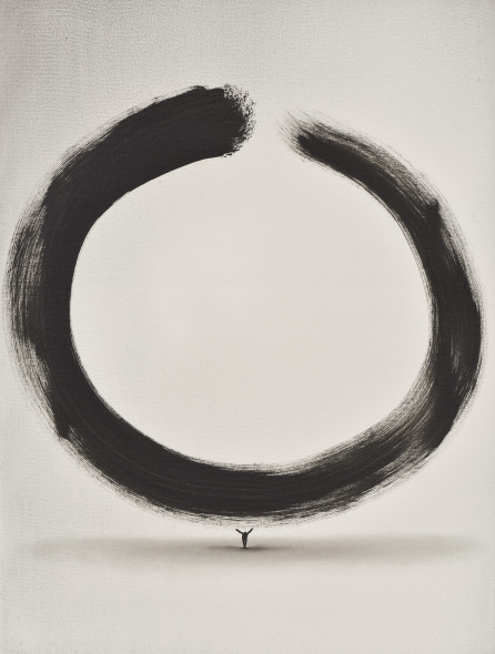 Lu Chao, Center of a Circle No.2, 2017