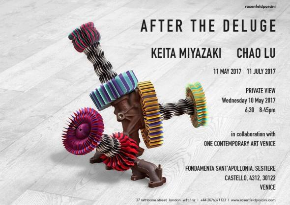 Keita Miyazaki and Lu Chao | Venice Biennale 2017, Venice