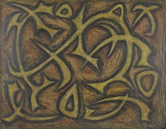Syed Sadequain, Acrobats, 1966
