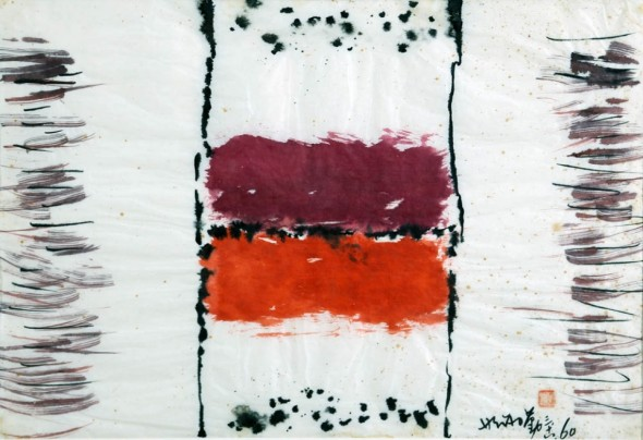 """<span class=""""artist""""><strong>Hsiao Chin</strong></span>, <span class=""""title"""">Untitled, 1960</span>"""