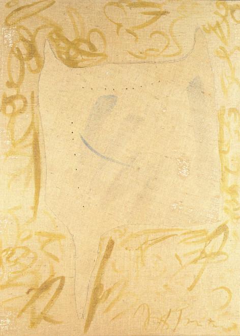 "<span class=""artist""><strong>Lucio Fontana</strong></span>, <span class=""title""><em>Concetto spaziale, Forma </em>, 1958</span>"