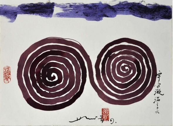"<span class=""artist""><strong>Hsiao Chin</strong></span>, <span class=""title""><em>Cosmic Vortex</em>, 1984</span>"