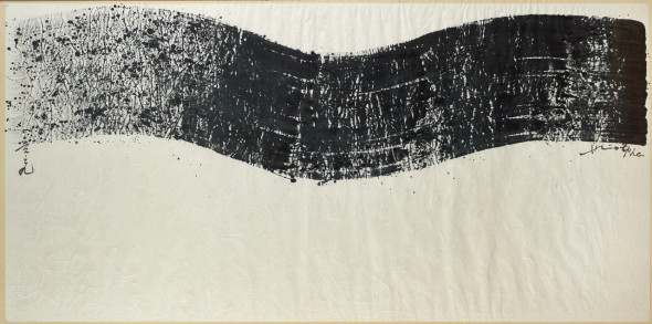 """<span class=""""artist""""><strong>Hsiao Chin</strong></span>, <span class=""""title"""">Untitled, 1995</span>"""